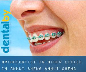 Orthodontist in Other Cities in Anhui Sheng (Anhui Sheng)
