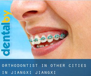 Orthodontist in Other Cities in Jiangxi (Jiangxi)