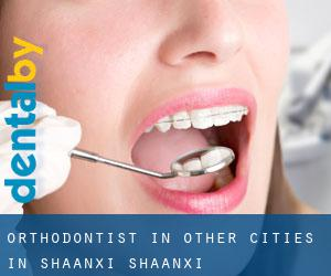 Orthodontist in Other Cities in Shaanxi (Shaanxi)