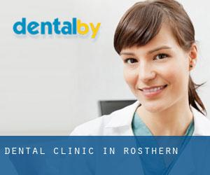 Dental clinic in Rosthern