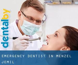 Emergency Dentist in <b>Menzel Jemil</b> Banzart > Tunisia - c.2.emergency-dentist-in-menzel-jemil.dentalby.8.p