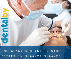 Emergency Dentist in Other Cities in Shaanxi (Shaanxi)