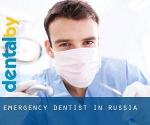 Emergency Dentist in Russia