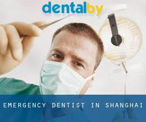 Emergency Dentist in Shanghai