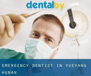 Emergency Dentist in Yueyang (Hunan)