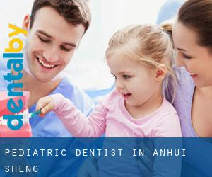 Pediatric Dentist in Anhui Sheng