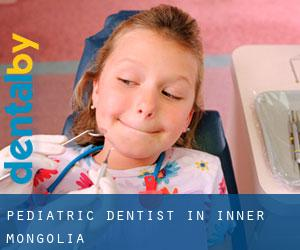 Pediatric Dentist in Inner Mongolia