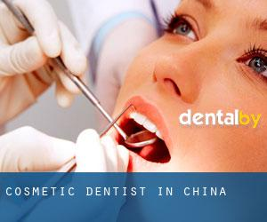 Cosmetic Dentist in China