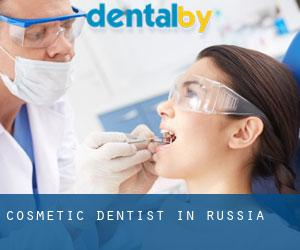 Cosmetic Dentist in Russia