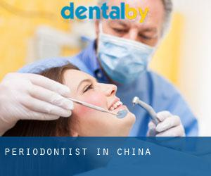 Periodontist in China