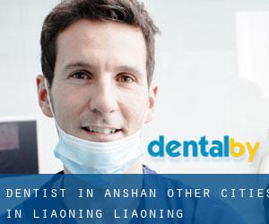 Dentist in Anshan (Other Cities in Liaoning, Liaoning)
