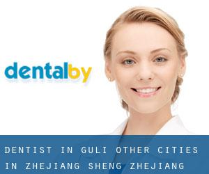 Dentist in Guli (Other Cities in Zhejiang Sheng, Zhejiang Sheng)