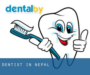 Dentist in Nepal