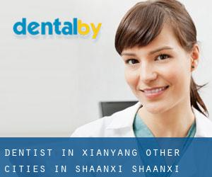 Dentist in Xianyang (Other Cities in Shaanxi, Shaanxi)