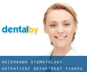 Wei'erkang Stomatology Outpatient Department (Yingpu)